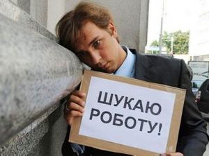 Безработица, Федерация профсоюзов, ЕС