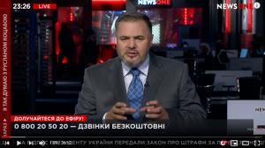 Украина,  , Телеканалы, СМИ, Давление NEWSONE  Коцаба