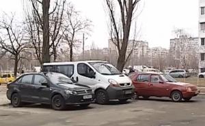 общество, киев, криминал, взрыв, троещина