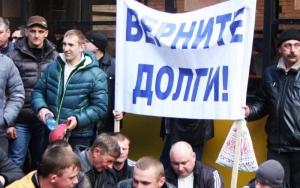 шахтеры, страйк, шахты, Донбасс