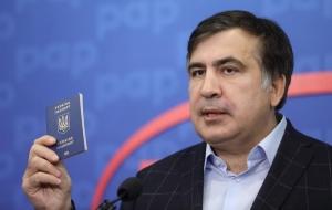 саакашвили, порошенко, суд, президент, гражданство