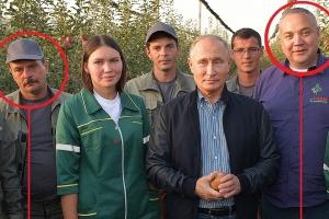 соцсети, путин, фото, соцсети, россия