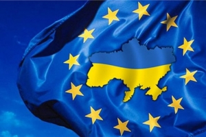 Украина, ЕС, политика, новости, общество, ассоциация, безвизовый режим