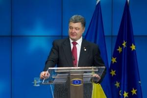 Порошенко, новости Украины, политика, ес, ассоциация