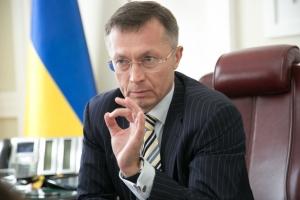 новости украины, нбу, курс валют на 20 мая, гривна, доллар, александр писарук, нбу и гонтарева станут тотально независимы