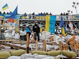 Рада ,Майдан, алкоголики, власть, провокация