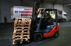 гуманитарка, Россия, Донбасс, ДНР, АТО, Украина, Донецк, восток, ЛНР, Луганск