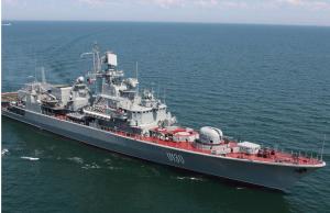 Военно-Морские Силы Вооруженных Сил Украины, ВСУ, Боевой корабль ВМС РФ