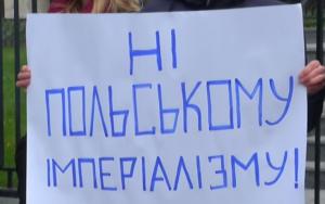 киев, новости киева, польша, день независимости польши, марш, акция, варшава, политика, украина, венгрия, италия, марш националистов, Бандера, украина и польша, радикалы в польше, националисты польши