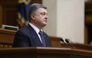 порошенко, верховная рада, политика,  общество