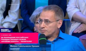 """Россия, Ток-шоу, """"Время покажет"""", Пропагандист, Политолог, Синельников, КГБ"""