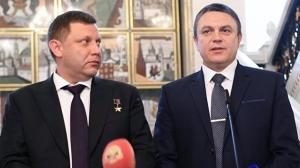 луганск, лнр, видео, пасечник, захарченко, главари, днр, донбасс, террористы, соцсети
