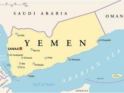 отношения с ираном, дипломатические отношения, йемен, президент Йемена Абд Раббо аль-Мансур Хади