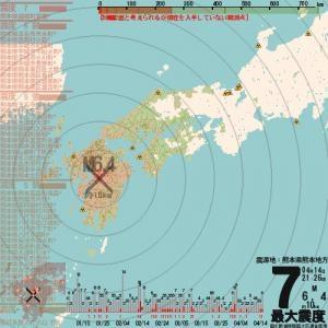 япония, землетрясение, жертвы, цунами, стихийное бедствие