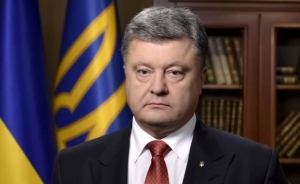 украина, порошенко, москалевский, рошен, происшествия, общество, экономика