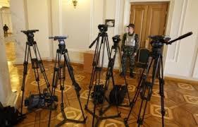 МИД России, Украина, российские СМИ, департация, сбу