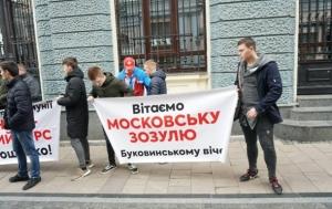 Черновцы, новости, Украина, Юлия Тимошенко, происшествия, стычки, активисты