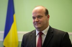 украина, россия, сша, посольство украины в сша, чалый, нападение, спецслужбы, голодомор