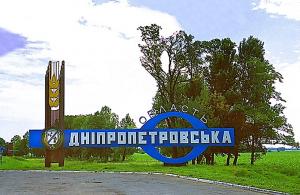 Украина, Днепропетровская, Днепровская, Политика, Верховная рада, Порошенко, Законопроект.