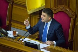 гройсман, политика, верховная рада, киев
