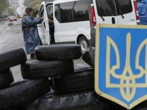 АТО, пропуск, бланк заявления, Украина, Донбасс, восток Украины, общество