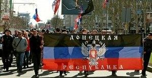 """ДНР, выборы, Руденко, партия """"Новороссия"""""""