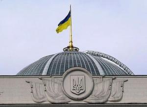 Верховная рада, Яценюк, нардепы, Украина