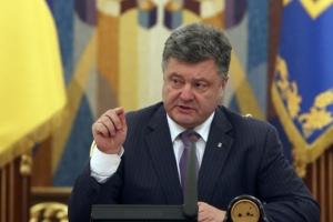 порошенко, мвд, украина, зарплаты