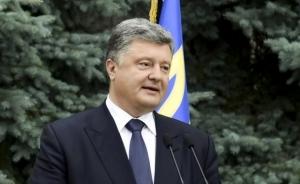 Порошенко, новости Украины, политика, азаров