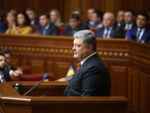 Петр Порошенко, президент Украины, политика, новости, Верховная Рада, Евросоюз, НАТО, Конституция Украины, поправки