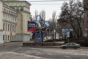 ДНР, ЛНР, Луганск, Донецк, новости, выборы, Донбасс, Новороссия, граница, таможня