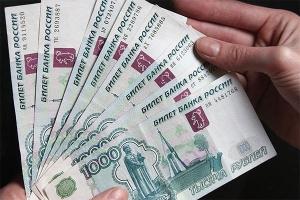 Биржа, Москва, рубль, доллар, падение, снижение, курс