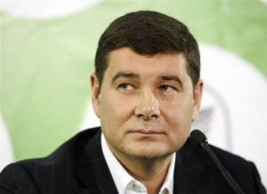 николай азаров, александр онищенко, газ, пласт, акции