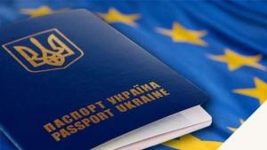 новости, визы, безвизовый режим, политика, общество, украина, грузия, европарламент