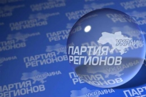 Партия регионов, Батькивщина, УДАР, выборы, парламент, ЦИК