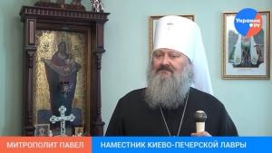 паша-мерседес, отец Павел, Киево-Печерская лавра, комары, новости, Украина, Голобуцкий