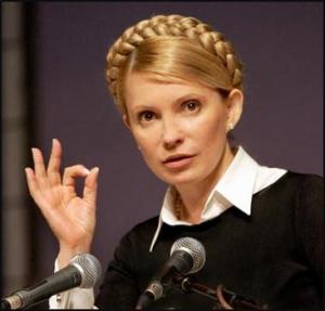 тимошенко, верховная рада, кандидаты, округа