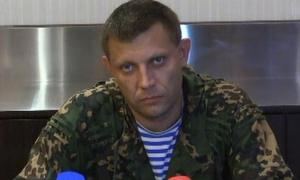 "юго-восток, Донецк, ДНР, Донбасс, АТО, Нацгвардия, Красноармейск, Украина, батальон ""Днепр-1"""