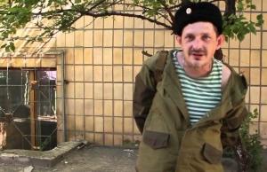 Украина, Луганск, Донецк, погиб Дремов, Россия, ФСБ