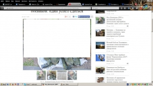 новости сегодня: Новости 18+, news18, Новости Донецка,Происшествия,АТО,Общество,Новости - Донбасса, последние новости,