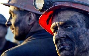 россия, шахта, ульяновская, взрыв, путин, помилование, функ