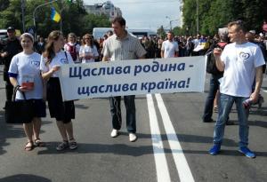 Марш Равенства, КиевПрайд-2017, Нацполиция, фестиваль ЛГБТ , противники марша, За семейные ценности, националисты