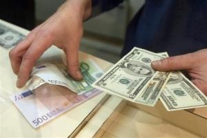 экономика, обмен, валют