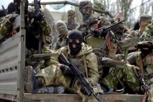 новости украины, новости донбасса, новости мариуполя, новости новоазовска, ато, боевики, всу, днр