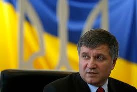Украина, Россия, политика, граница, аваков, стена, проект