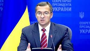 Юго-восток Украины, происшествия, АТО, Кабинет министров