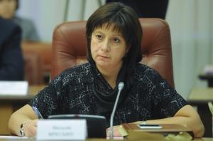 новости украины, министерство финансов, яресько
