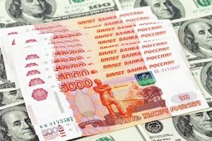 рубль, обвал, минимум, россия