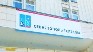 Севастополь, мобильная связь, Россия, украинский оператор, Крым, референдум, Укртелеком