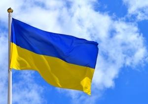 украина, донецкая область, новости мариуполя, день флага, праздники, память, патриотизм